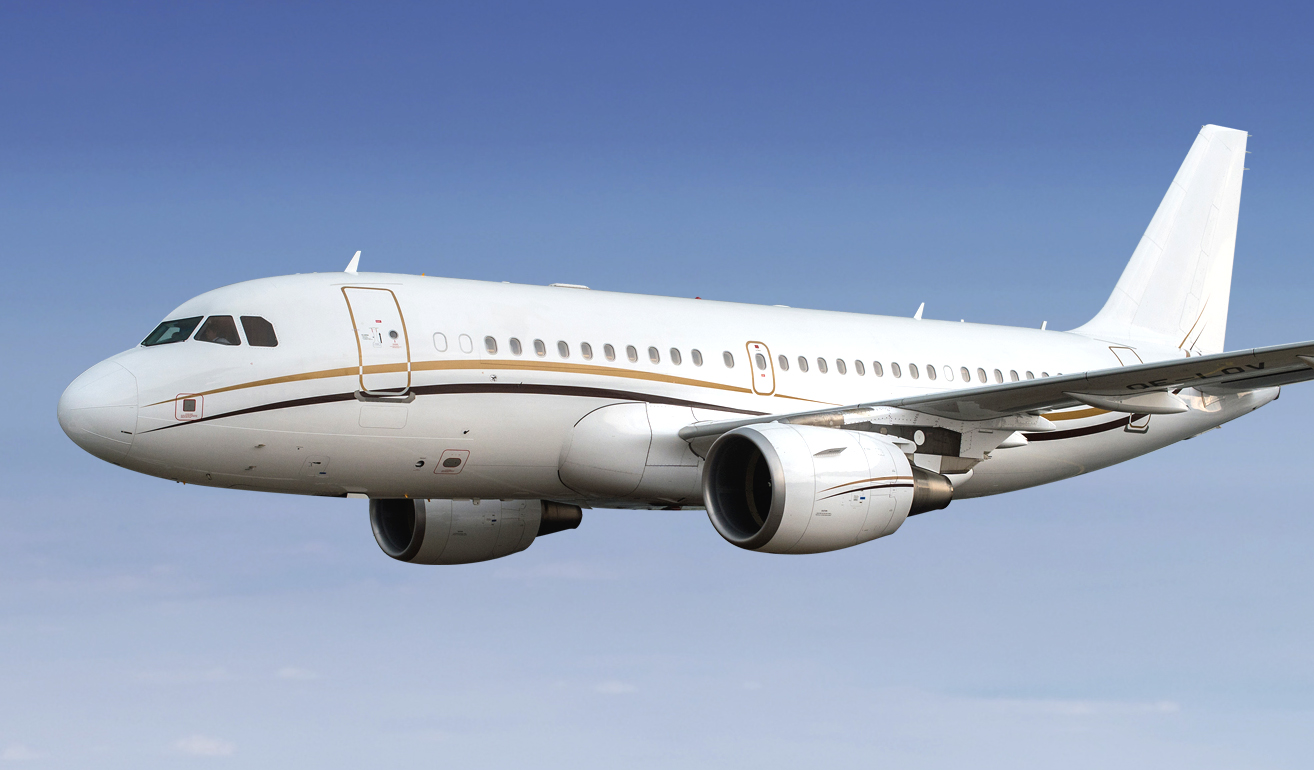 Airbus CJ319_Ext.jpg